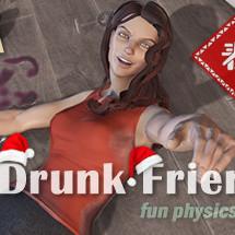 你有一個喝醉的朋友