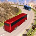 公共汽車模擬器