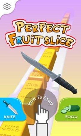 指尖切水果3D圖2