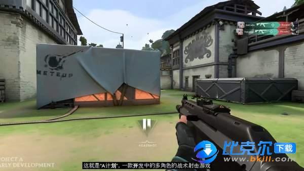 Team Fight Tactic Mobile圖1