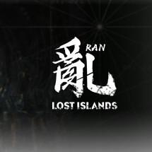 乱失落之岛