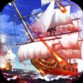 航海冒險家