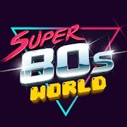 超級80年代世界
