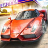 沙漠加油站
