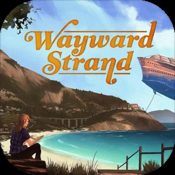 Wayward Strand