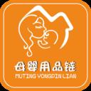 母婴用品链