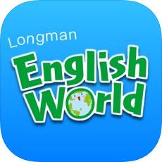 朗文英語世界