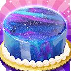 夢幻星空蛋糕