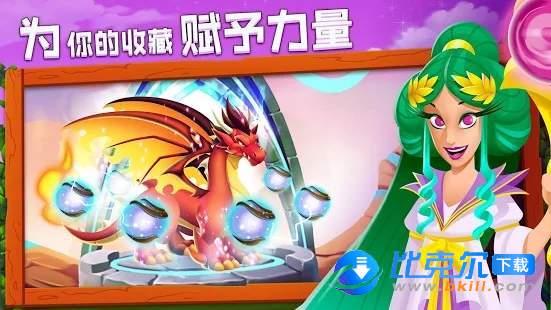 Dragon City圖6