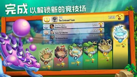 Dragon City圖3