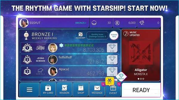 SuperStar STARSHIP图1