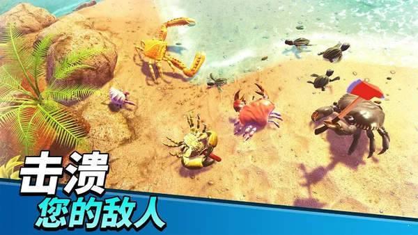 猛蟹之王圖4