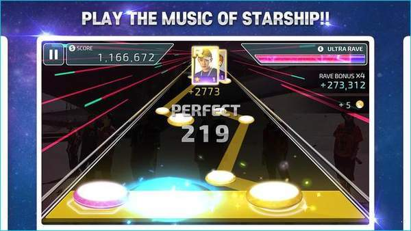 SuperStar STARSHIP图2