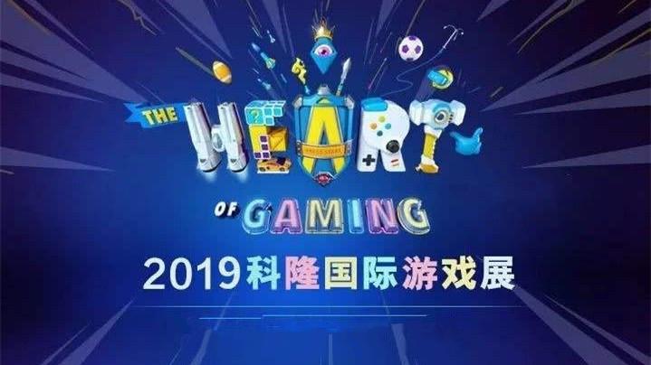 2019科隆游戲展手游