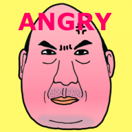 憤怒的叔叔