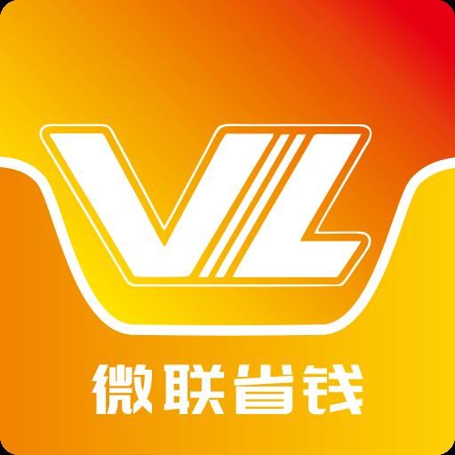 微�省�X v2.0.1
