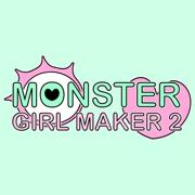 怪物女孩制造者2