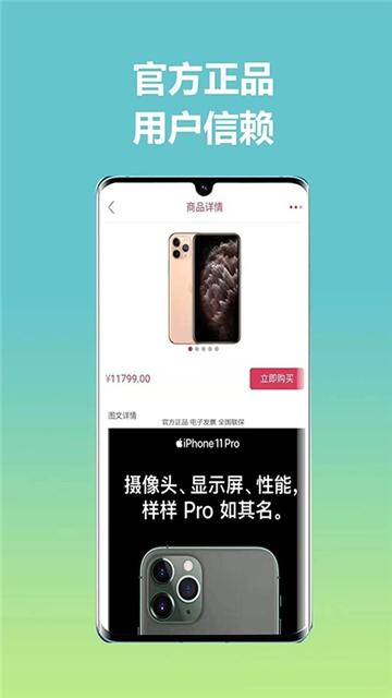 惠拼唄圖2