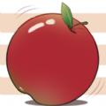 翻滾吧蘋果