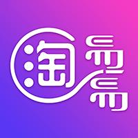 淘易易 v1.1.5