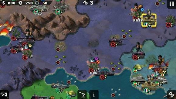世界征服者4现代战争图4