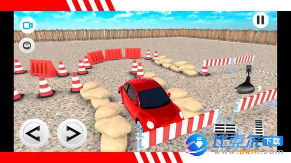 RTS停車場圖4