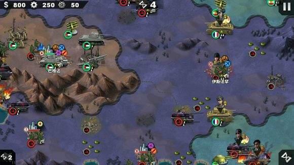 世界征服者4现代战争图1