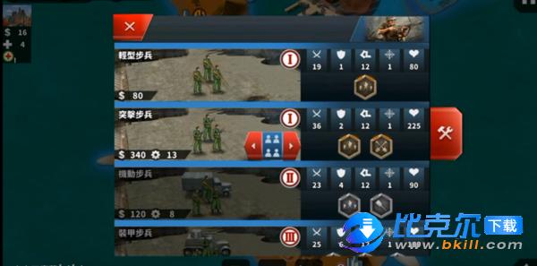 世界征服者4更好的二战图3