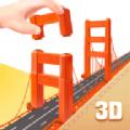 掌上世界3D v1.0.8