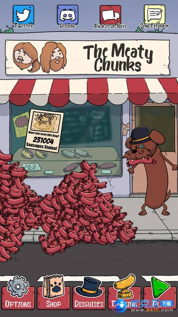 偷吃香肠的狗图2