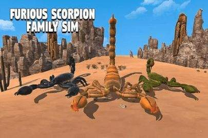 毒蝎模擬器圖1