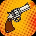 真實槍射手