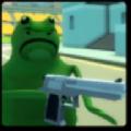 惡霸青蛙模擬器