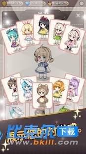 贵族女孩图1