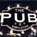 酒吧老板模拟器