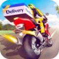 摩托車賽車模擬器