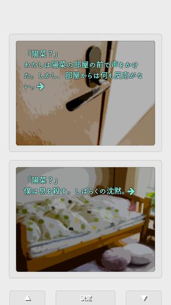 双重日记图5