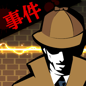 侦探X事件
