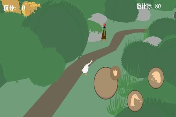 捣蛋鹅之大鹅模拟器图4