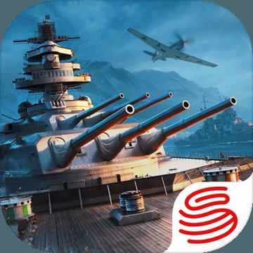 战舰世界闪击战