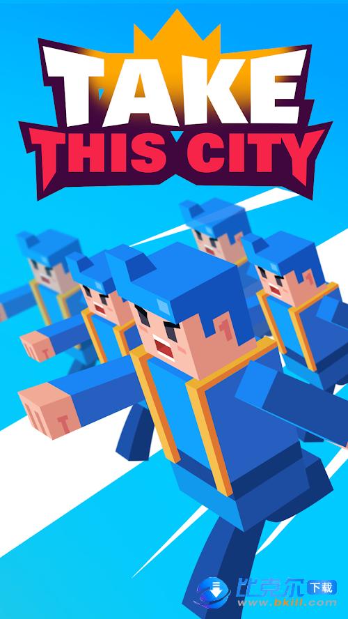 占領那座城市圖3