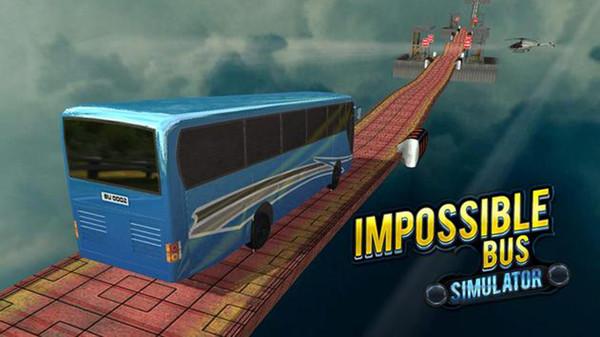 不可能的巴士模拟器图2