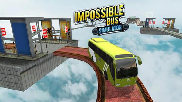 不可能的巴士模拟器图3