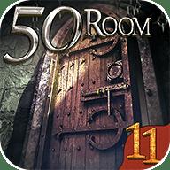 密室逃脱挑战100个房间11