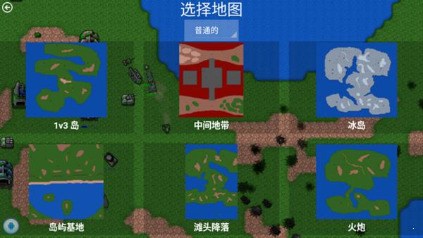 鐵銹戰爭文明戰爭MOD圖3
