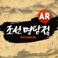 朝鲜名侦探游戏