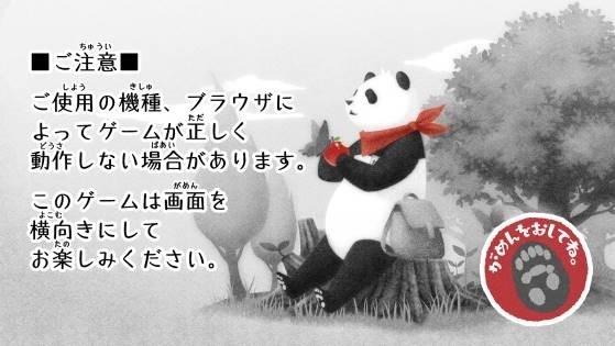 旅行熊猫三浦篇2019图1
