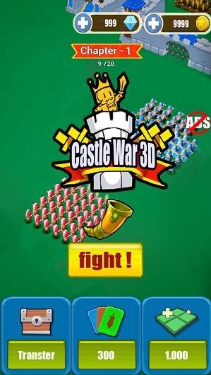 城堡冲突3D图1