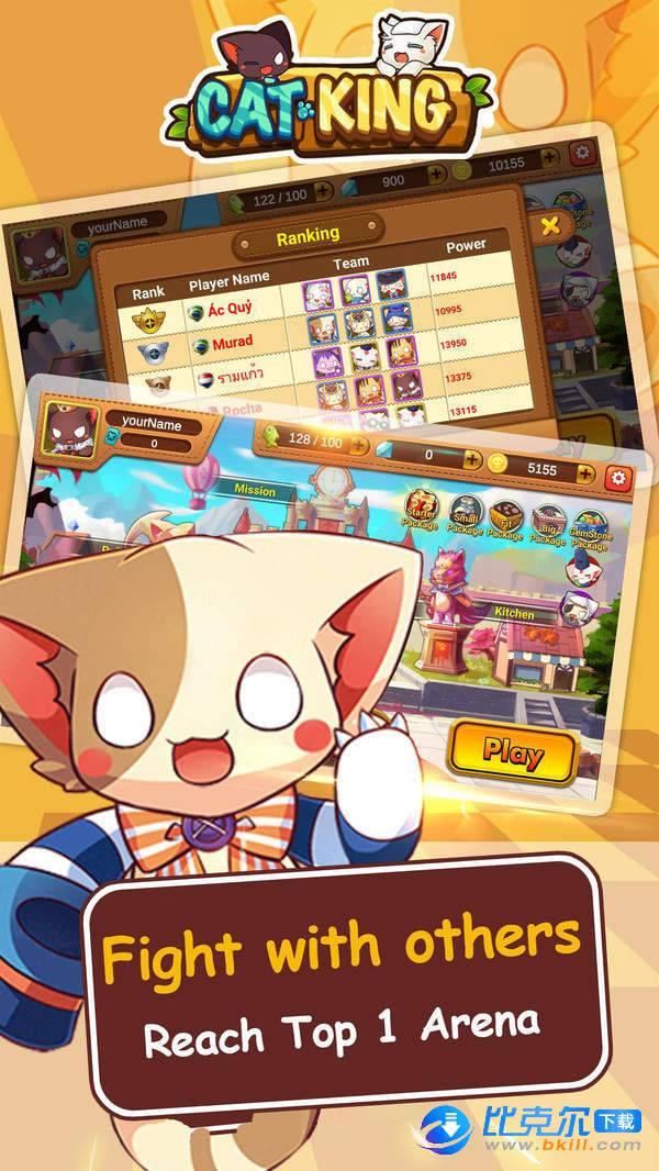 猫狗大战RPG图2
