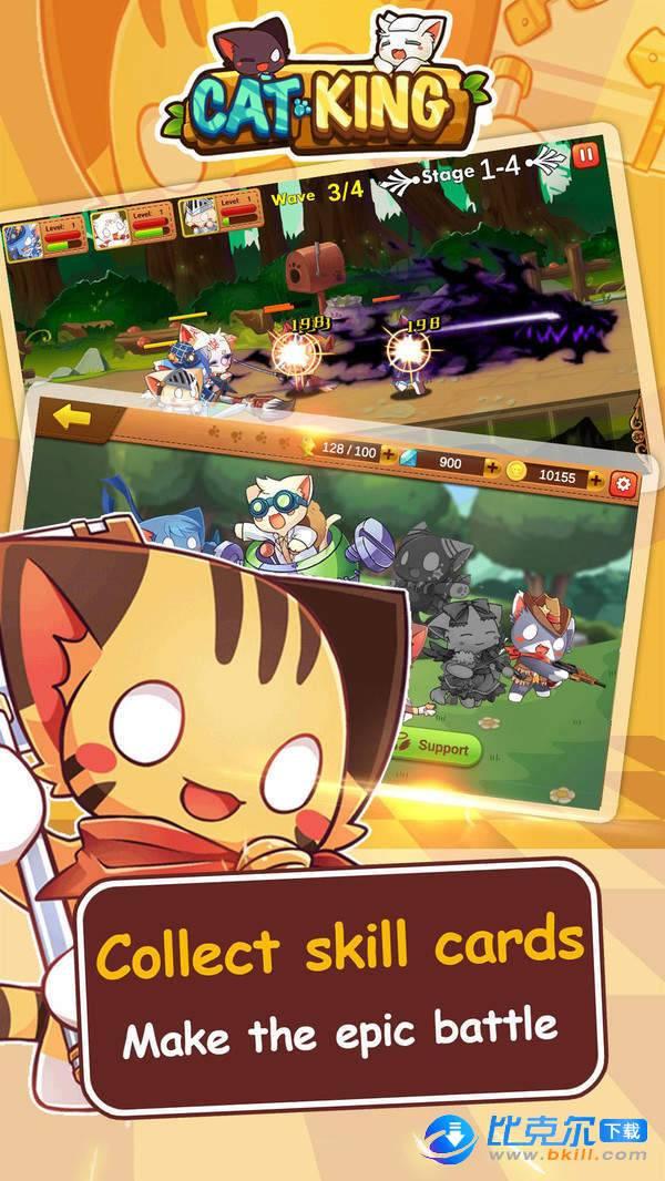 猫狗大战RPG图3